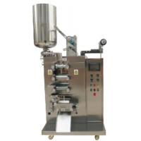 WL320颗粒包装机 洗衣粉包装机 厂家批发