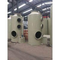 沧州鼎全废气UV处理器氧催化净化除臭设备喷淋塔