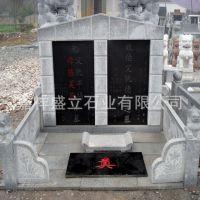 批发石材农村墓碑 传统公墓刻字石碑 青石纪念碑