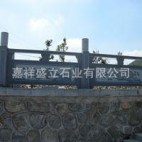 优质石材栏杆厂家定制 大理石雕花栏杆 花岗岩石栏杆