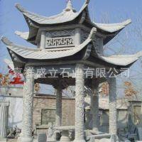 雕刻制作户外石雕亭子 六角双层青石凉亭子 包安装