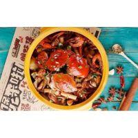 学习肉蟹煲技术登封香辣肉蟹煲培训