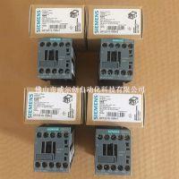 供应西门子3RT2015-1BB41接触器原装现货,广东一级代理商