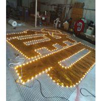 昭阳售楼发光广告字壁墙广告制作安装LED发光字