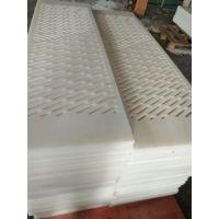 造纸机械专用真空吸水箱面板 超高分子量聚乙烯吸水箱面板
