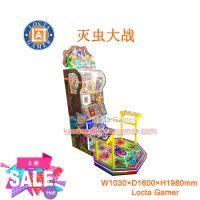 广东中山电玩游乐设备工厂直供儿童踩豆豆机打豆豆按钮电玩游乐设备灭虫大战三人版(LT-RD37)