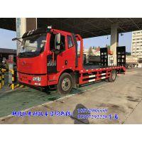 挖机专用拖车 一汽解放0.8L排量平板运输车出厂价格信息