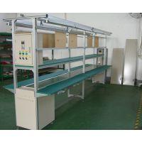 供应皓诚PVC生产线 皮带流水线输送机 对面台流水线