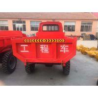 加宽座椅柴油三轮车参数 自助研发优质农用三轮车 可配矿山钢塑胎三马子