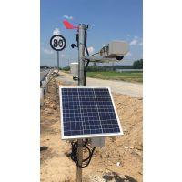 供应 NJD-1 风度仪能见度观测站 精迈仪器 国产
