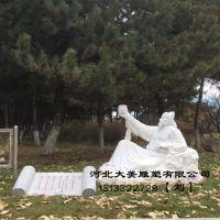 石雕李白雕像 古代爱国诗人杜甫苏轼石像价格 历史传统人物石刻加工厂家