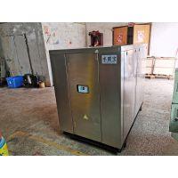 水圆宝澡堂热泵,污水源热泵,节能环保澡堂热水设备