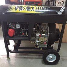 移动式小型6kw柴油发电机