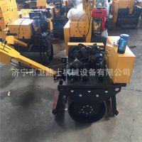路士机械手扶式小型压路机 单轮小型压路机厂家