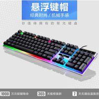 跨境专供追光豹G21 USB发光悬浮机械手感键盘亚马逊速卖通wish