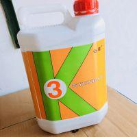 批发云霸YB005石材保养剂K3地板增光剂7KG一瓶包装晶面处理必备
