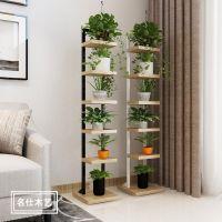 【天天特价】客厅花架窄 铁艺 多层室内多功能多肉绿萝架子卧室装