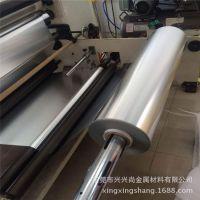 专业镀镍铝带厂家1050镀镍铝卷带电子元器件专用抗氧化铝镀镍带