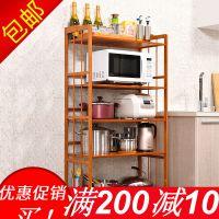 竹厨房置物架微波炉多层收纳烤箱客厅实木小储物柜子落地用品锅