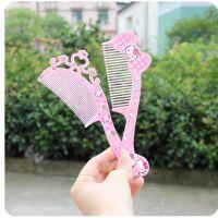 可爱卡通塑料梳子梳子化妆梳公主梳 图案随机 粉色