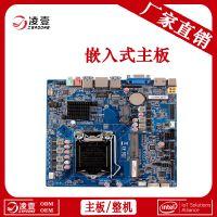 工控机工业主板 H110 1151 Thin MINI ITX 迷你电脑主板