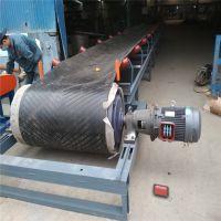 河北区 碎矿石运输带式输送机 水平式双槽钢皮带机
