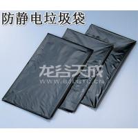 洁净室用 无尘室用 防静电袋 垃圾袋 45L 650*800mm 厚0.03mm 无尘垃圾袋 抗静电
