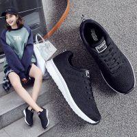 小白鞋女春季2018新款百搭韩版学生休闲夏季透气轻便网面运动鞋子
