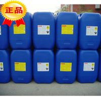 氨基三甲叉膦酸 ATMP  可开发票 阻垢剂和缓蚀剂