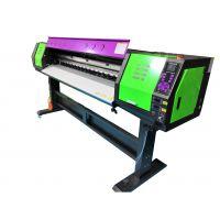 爱普生EPSON新一代商用写真机户外打印机墨盒