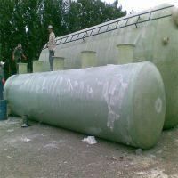 厂家批发地埋式一体化水处理设备 实验室污水设备 生活污水处理