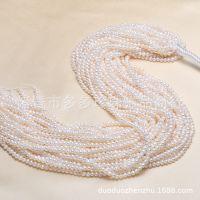 2-3mm淡水珍珠项链小珍珠迷你珍珠项链珍产地山下湖厂家直销批发