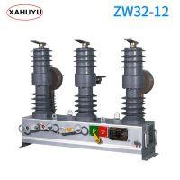城市电网10KV柱上高压开关ZW32-12G智能型真空断路器生产厂家
