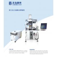 天弘 大型金属激光切割机出售型号GH-2040DB各种规格都有 价格优惠