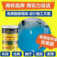 自流坪 环氧树脂自流平地坪漆 耐磨耐压防滑地面地坪漆自流坪油漆