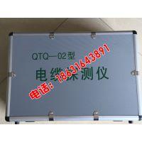 电缆故障定位仪 QTQ-02地埋电缆线探测仪 线缆漏电探测仪器 铁奇