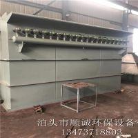 天津2-10吨生物质锅炉脉冲布袋除尘器定制厂家