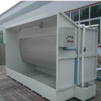 博远供应莱州市优质小型水帘柜 环保喷漆台 高品质 低价位