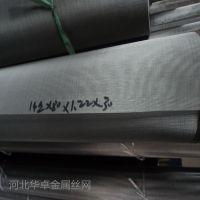 订做3米宽度不锈钢丝网 100目斜纹金属304L