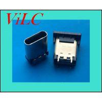 180度TYPE C母座-四脚立插/24P立贴SMT 双排针 高度8.8/9.3/10.0/10.5