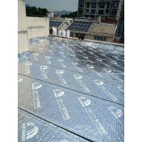 苏州楼顶伸缩缝漏水渗水怎么修