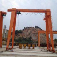 厂家直销10吨20吨单梁龙门吊二手行车