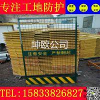 施工洞口楼层围栏网 建筑工地安全电梯门 生产厂家 安全警示护栏网现货