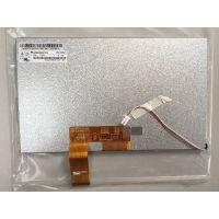供应翰宇彩晶Hannstar TFT液晶模组9英寸工控医疗车载屏