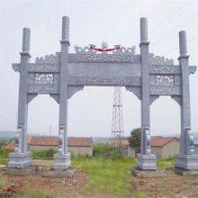 湖南石牌坊的装饰及图案意义,大型村口石牌坊免费安装