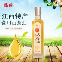 福伦500ML纯正野生山茶油精炼冷榨茶树油月子食用油茶籽油非调和