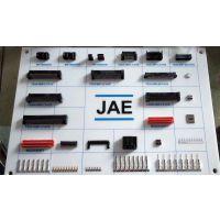 MX34020SF1日本航空JAE新能源汽车线束连接器