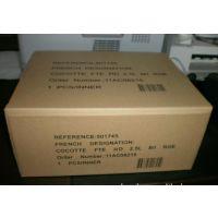 杭州纸箱厂【环艺包装】余杭纸箱厂杭州纸箱印刷彩箱彩盒淘宝纸箱