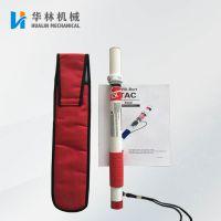 低价供应TAC漏电探测仪 救援用漏电探测仪 TAC漏电探测仪质量好