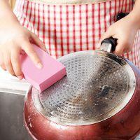 强力魔力锅刷灶台顽渍清洁刷 海绵磨刀石大小2个装